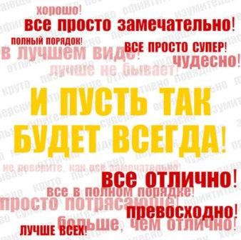 http://www.crtdij.narod.ru/Image/Istorij/November/14_11.jpg